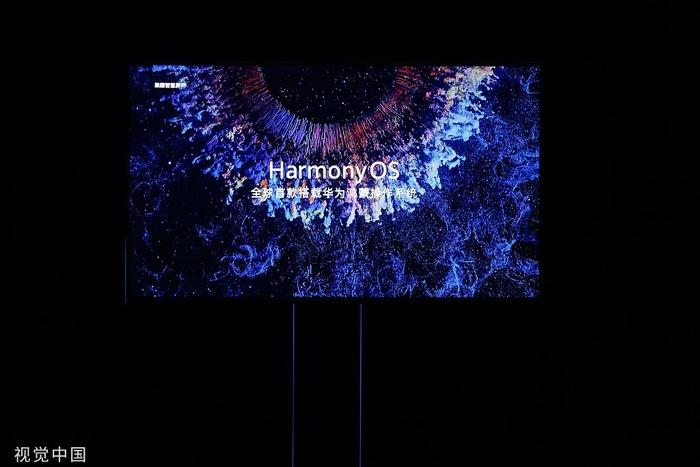 鸿蒙OS已经搭载到了智慧屏上