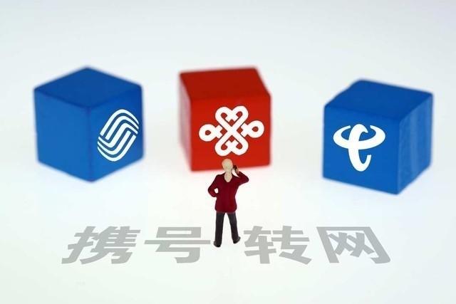 中国移动公布2019年携号转网设备集中采购结果